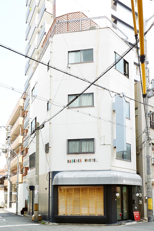 大国ホステル/大阪市浪速区