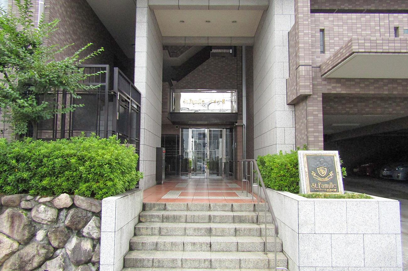 セントファミーユ住吉川東
